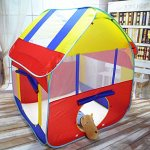 Kids-Pop-up-Play-Tent-Children-Big-Portable-Play-House-Tent-472X-472X-512-0