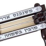 Large-Wooden-Noisemaker-Gragger-for-Holiday-of-Purim-Dark-and-Light-Wood-Combination-0-0