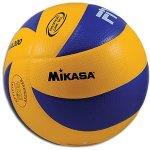 Mikasa-MVA200-Indoor-Volleyball-0