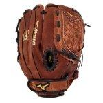 Mizuno-GPP1150Y1-Youth-Prospect-Ball-Glove-0