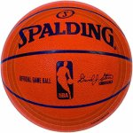 NBA-Basketball-Spalding-Party-Supplies-Party-Pack-for-16-guests-Plates-Cups-Full-Cutlery-Set-Napkins-Table-cover-and-Basketball-Poppers-0-0