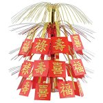 Pack-of-6-Chinese-New-Year-Themed-Asian-Cascade-Centerpiece-Party-Decorations-18-0