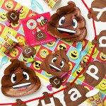 Poop-Emojions-Birthday-Party-Supplies-Kit-0