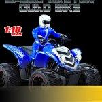 Remote-Control-Quad-Bike-TG635–Super-Fun-Speed-Master-Remote-Control-Toy-Quad-Bike-By-ThinkGizmos-Trademark-Protected-0-2