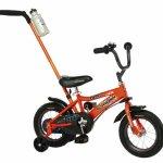 Schwinn-Boys-12-Inch-Grit-BikeOrange-0