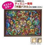 Tenyo-Disney-All-Characters-Stained-Glass-Jigsaw-Puzzle-2000-Piece-0-1