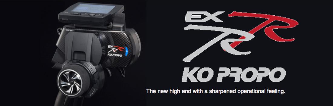 ko-propo-exrr