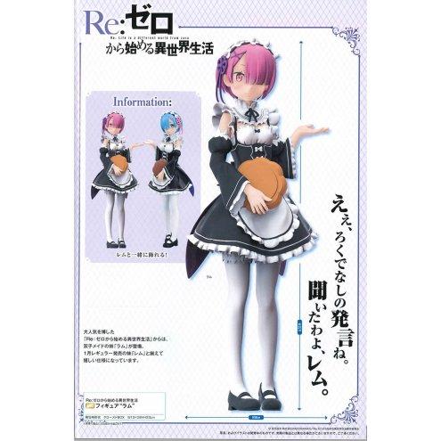 rezero-kara-hajimeru-isekai-seikatsu-pm-figure-ram-500397-2