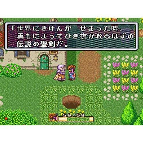 seiken-densetsu-collection-515483.6
