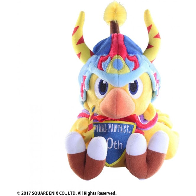 final-fantasy-30th-anniversary-plush-chocobo-521841.1