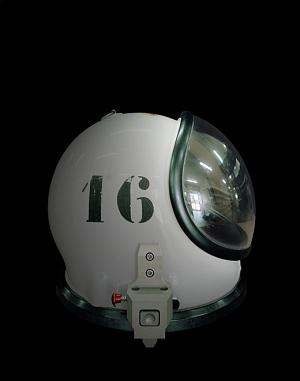 Helmet-Side-G-copy_300x381
