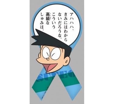 Image result for スネ夫