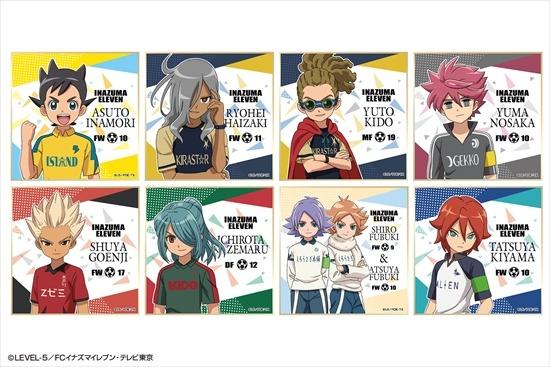 イナズマイレブン トレーディングミニ立色紙 8個 アニメ・キャラクターグッズ新作情報・予約開始速報