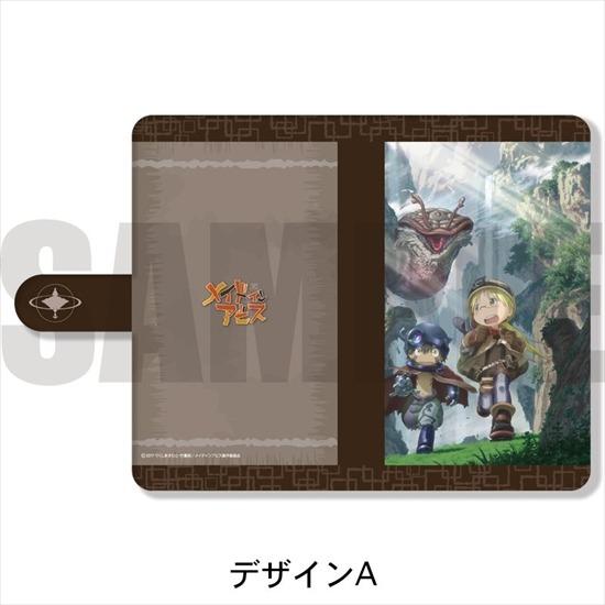 メイドインアビス 手帳型スマホケース マルチL A アニメ・キャラクターグッズ新作情報・予約開始速報