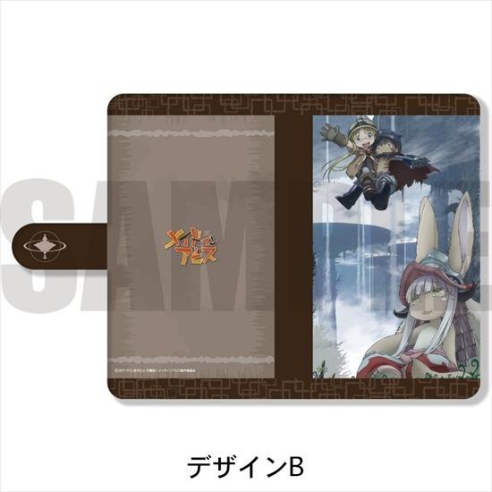メイドインアビス 手帳型スマホケース マルチL B アニメ・キャラクターグッズ新作情報・予約開始速報