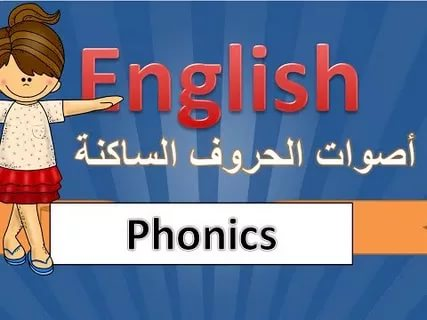 لغة بها اكثر عدد متحدثين اكثر اللغات المنتشرة فى العالم