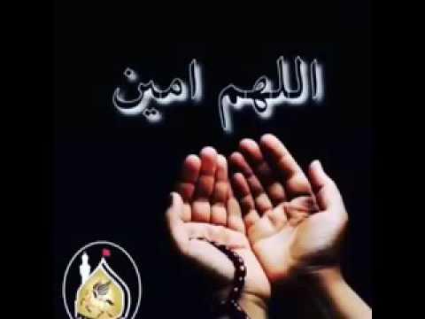 صور اللهم امين صورة دينيه جميلة مكتوب عليها اللهم امين حبيبي