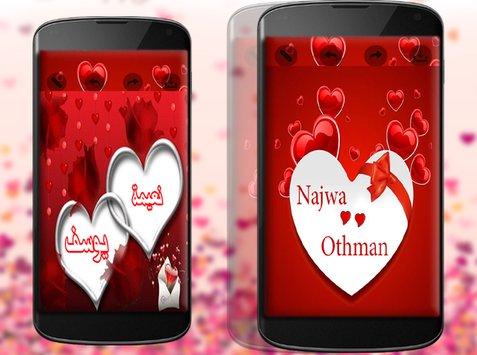اكتب اسمك واسم حبيبك على الصورة تطبيق لكتابة الاسماء على