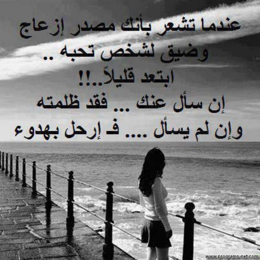 كلام عن الحب حزين نار فراق وهجر الحبيب حبيبي
