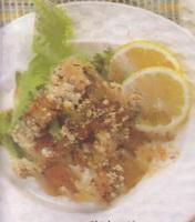 Resep Chicken Karage