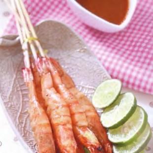 Resep Udang Bakar Petis Ikan