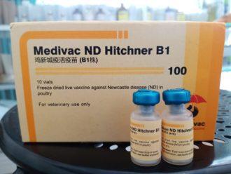 Medivac ND Hitcner B1