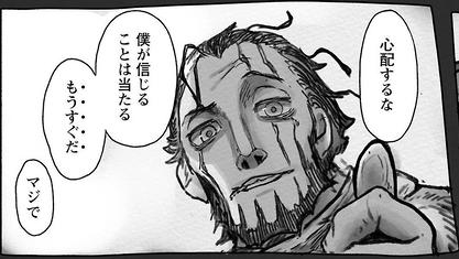 アビス メイド 9 巻 発売 日 イン