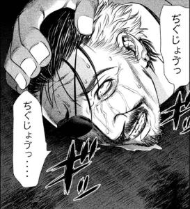 satanofani-kazunari-good
