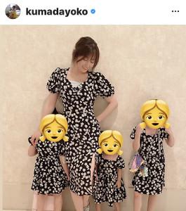 熊田曜子、娘3人とおそろいワンピース「4姉妹」「子供が3人いるとは思えないスタイル」の声 : スポーツ報知