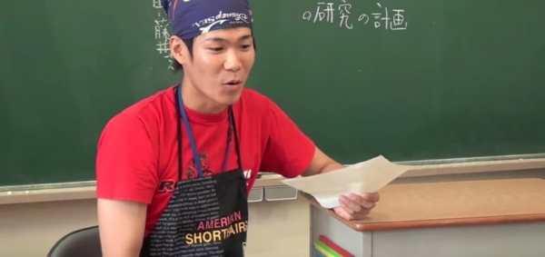 японский учитель