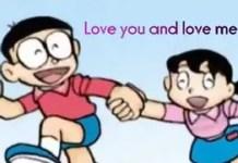Cảm âm bài hát Love you and love me