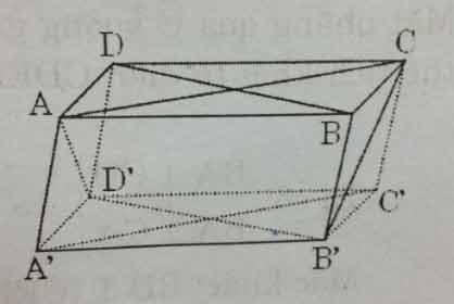Bài Tập 3: Trang 25 SGK Hình Học Lớp 12