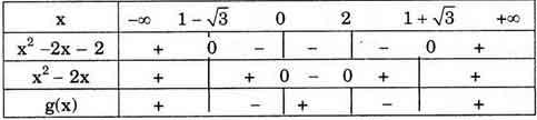 Bài Tập 11 Trang 107 SGK Đại Số Lớp 10