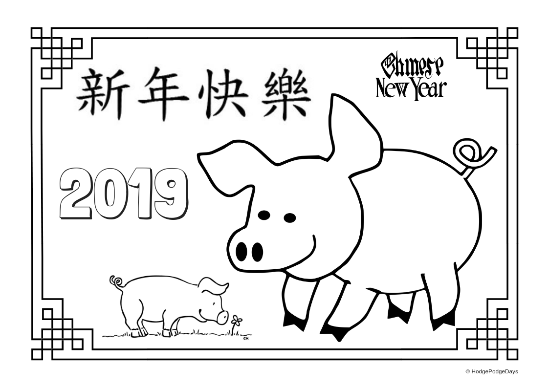 Year of the pig 2019 coloring pages ~ FREE Printable: Chinese New Year - Year of the Pig ...