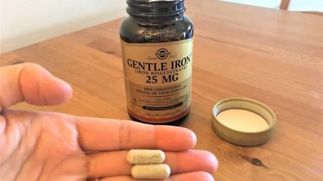 Solgar, ジェントルアイロン 25 mg