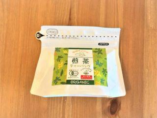 <有機すこやか>煎茶ティーバッグ(紐付)