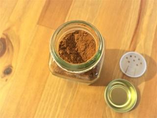 Simply Organic, ベトナム産シナモン
