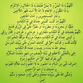IMG_20150601_170911