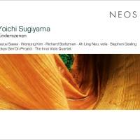 Yoichi Sugiyama: Kinderszenen – Kazue Sawai (Basskoto), The Imai Viola Quartet u.a.