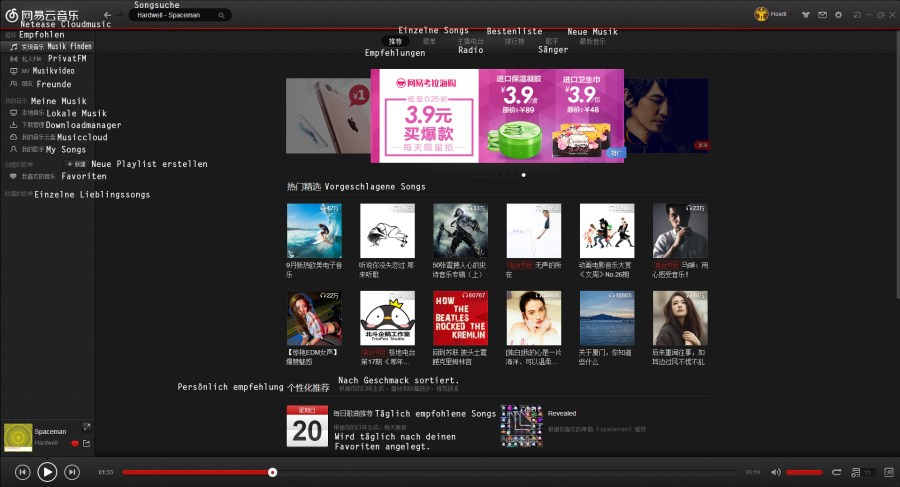 Hauptbild - Netease Cloud Music übersetzt deutsch full free download crack