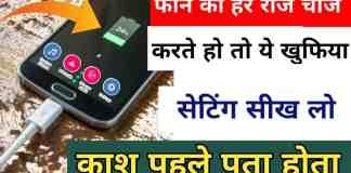 Motion alarm app Download