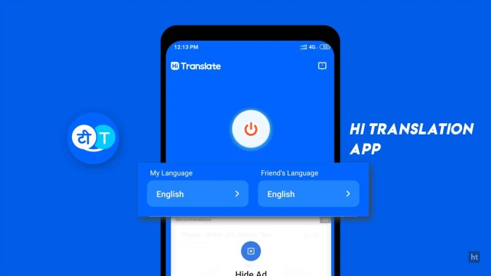 Translate- Language app