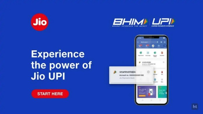 Reliance Jio UPI payment