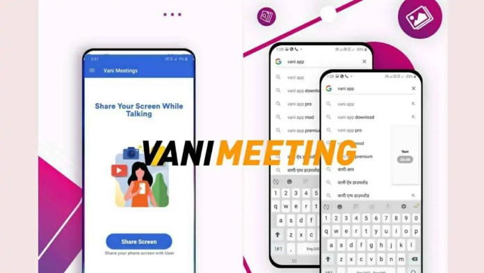 Vani Meetings app