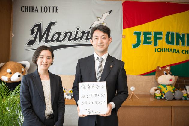 千葉市長の問題提起。「男はオムツ替えしない」がこの国のスタンダードでいいのか