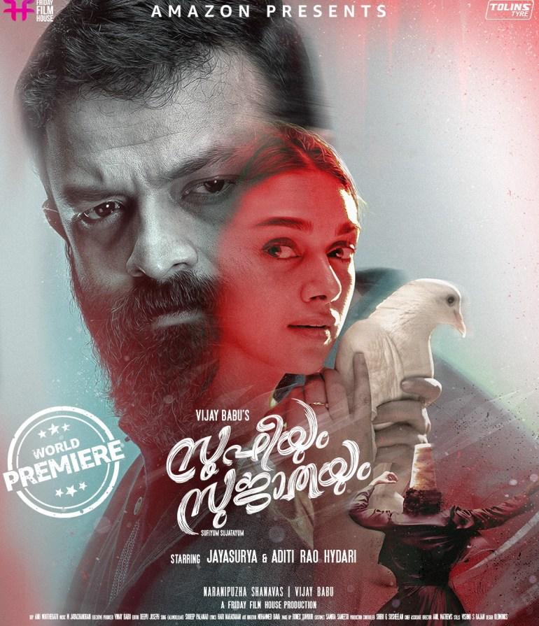 Sufiyum Sujathayum Malayalam Movie Cast & Crew, Video Songs, Trailer, and Mp3 106