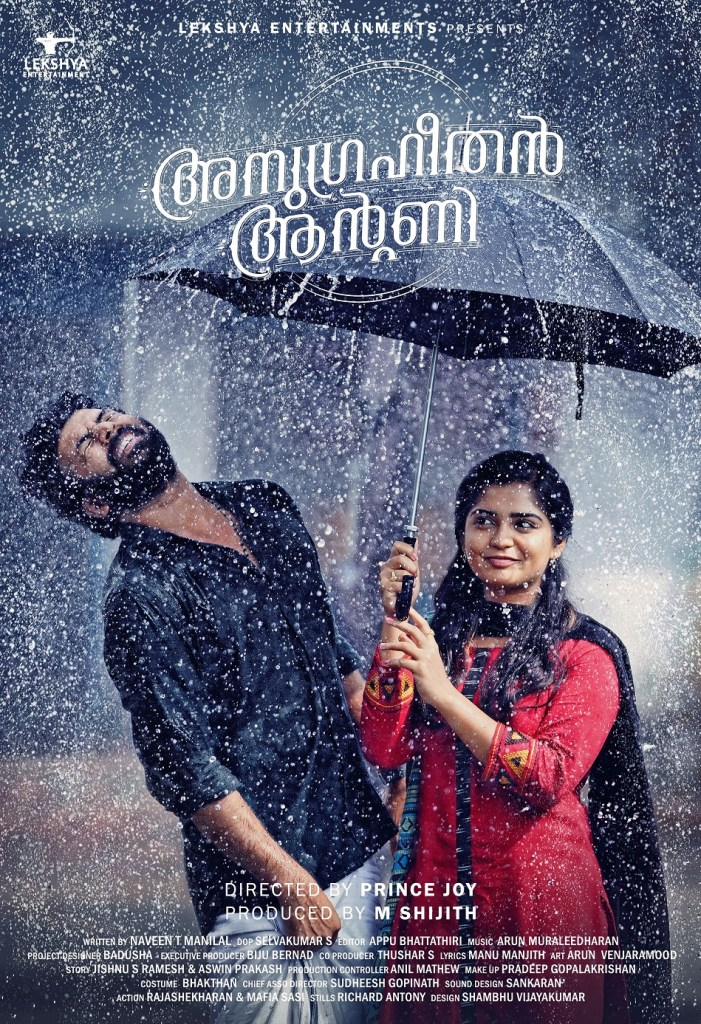 Anugraheethan Antony Malayalam Movie Cast & Crew, Video Songs, Trailer, and Mp3 103