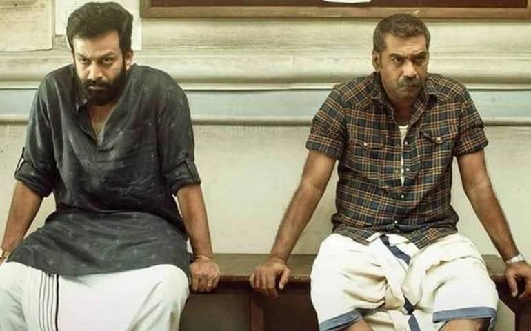 Ayyappanum Koshiyum Malayalam Movie Cast & Crew, Video Songs, Trailer, and Mp3 110