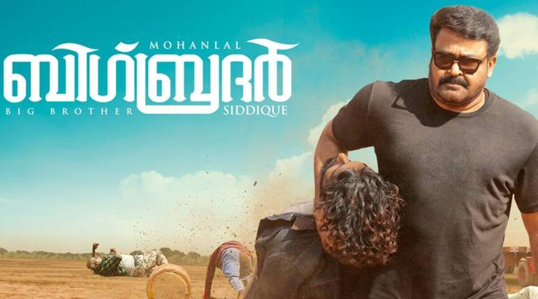 Big Brother Malayalam Movie Cast & Crew, Video Songs, Trailer, and Mp3 111