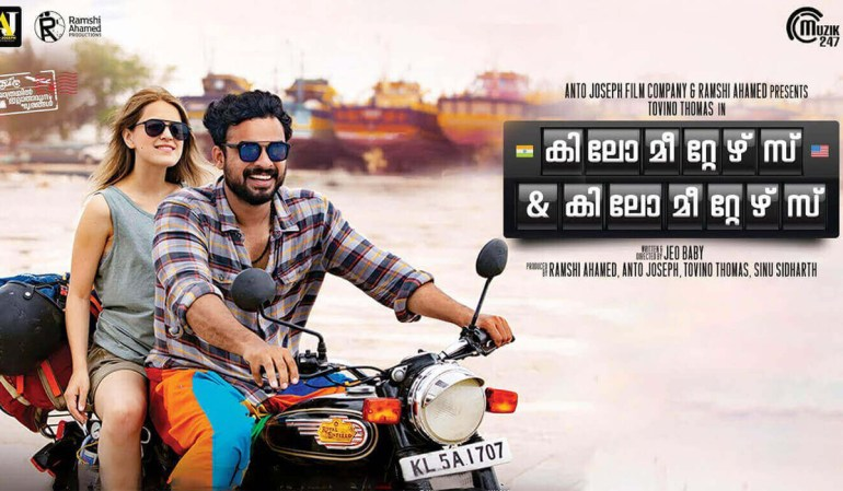 Kilometers and Kilometers Malayalam Movie Cast & Crew, Video Songs, Trailer, and Mp3 112